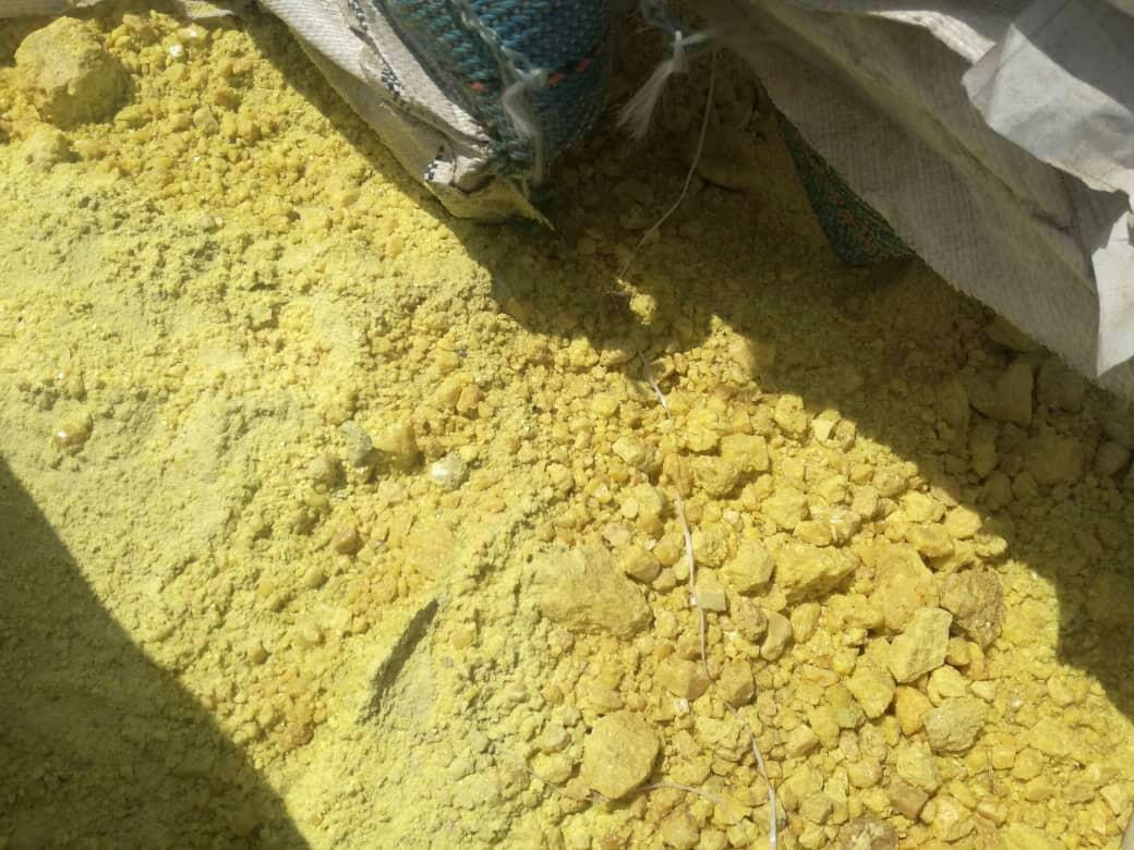 گوگرد زرد چیست و چه کاربردی دارد